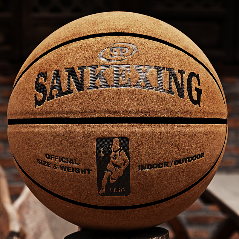 SANKWXING Official Size 7 leather Basketball Balls Outdoor Indoor Mens Training Basket