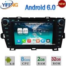 """8 """"32 GB ROM Octa Core WIFI Android 6.0 2 GB RAM 4G DAB + samochodowy Odtwarzacz DVD Radio Stereo Dla Toyota Prius Left Hand Jazdy 2009-2015"""