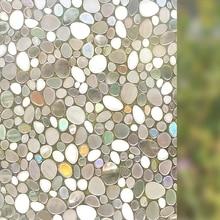 60x200cm Different sizes of cobblestones oval pattern opaque electrostatic glass film bathroom balcony Windows doors