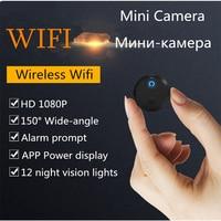 Smart Wifi Mini Camera HD 1080P IP Network Camcorder IR Night Vision Motion Detection Sensor Car Sports Action Wifi Mini Cam