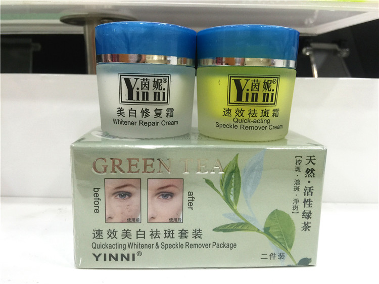 Free Shipping YINNI Green tea anti freckle skin care whitening cream for face 2 in1 remove pigment in 10 days Russia Version new package taiwan mei yan san bao 3 2 whitening cream for face skin care second generation
