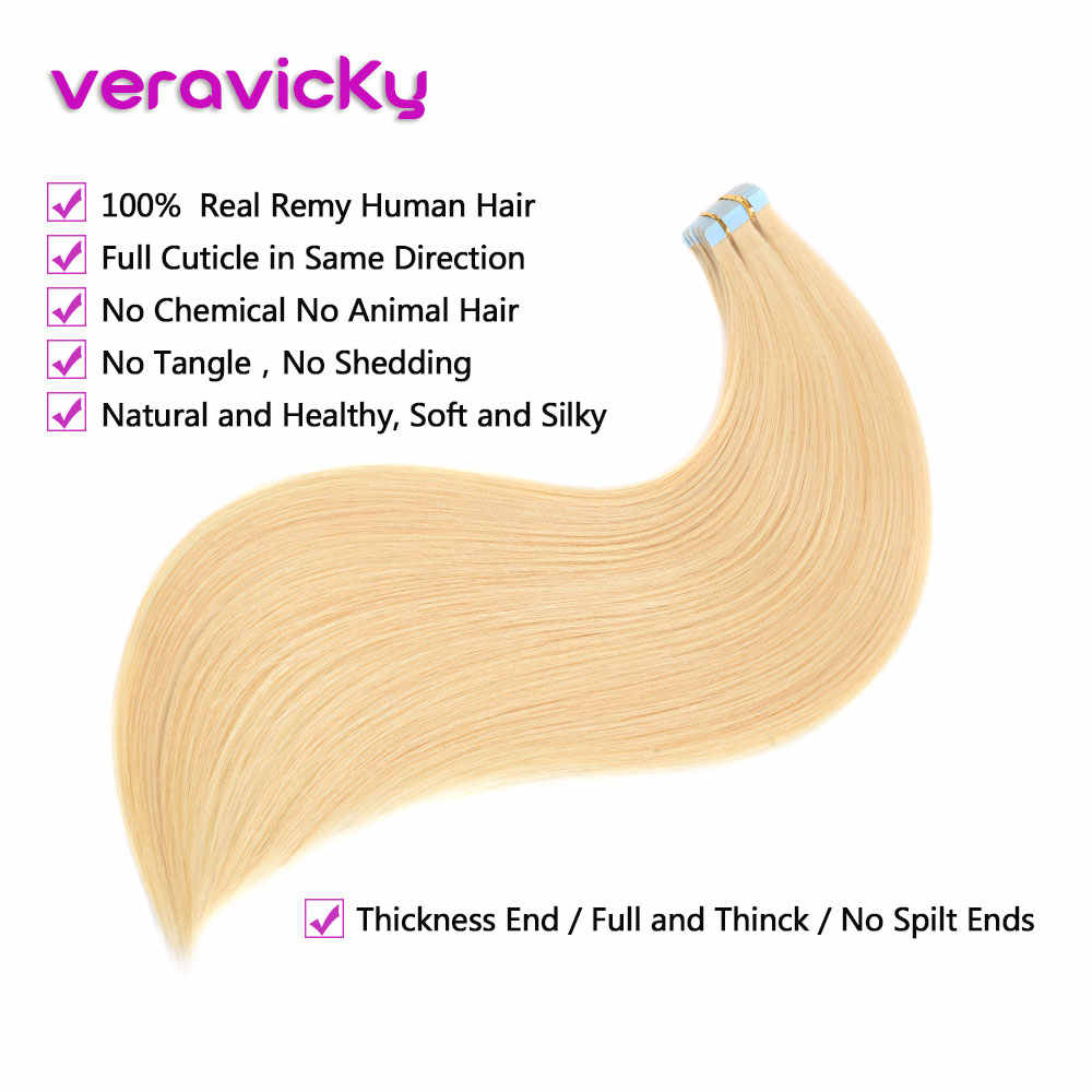 Veravicky волосы лента в человеческих волос для наращивания черный коричневый блонд прямые Remy на силиконовый, невидимый PU Weft расширение