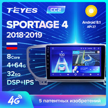 TEYES CC2 For KIA Sportage 4 QL 2018 2019 Car Radio Multimedia Video Player Navigation GPS Android 8.1 No 2din 2 din dvd(China)