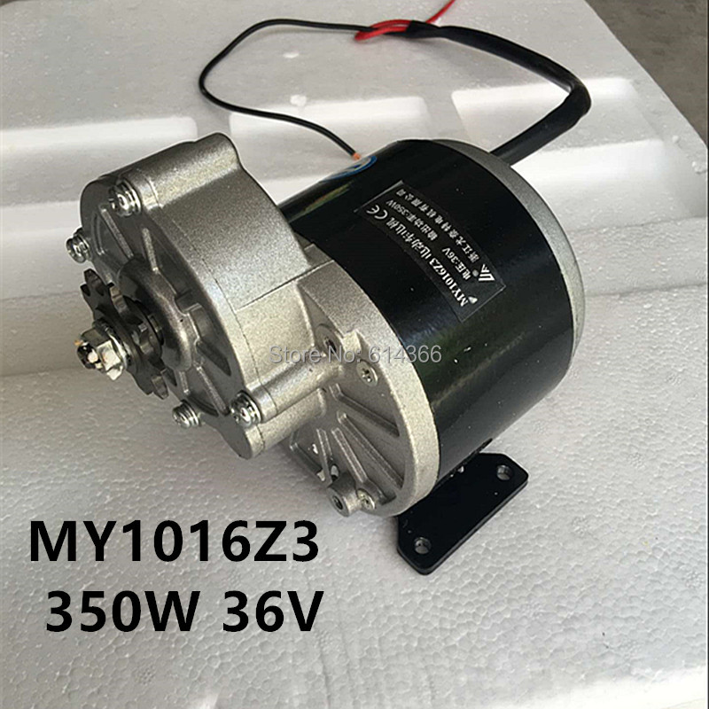 Buy 350w 36v Gear Motor Motor Electric