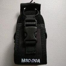 hot deal buy msc-20a walkie uhf ham radio bag for kendwood baofeng uv 5r uv 82 888s walkie talkie holder