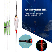 2019 Hot Sale Smart Fishing Float Night Luminous Floats Light Automatically Remind Fish 19ing