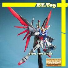 Free shipping action figures robot anime assembled Gundam MC HG 1:100 Destiny luminous stickers original box gundam