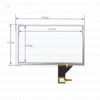 ZhiYuSun 170824 193mm*117mm 8inch Capacitive touch screen panel for Car DVD, 193*117 GPS Navigator screen glass
