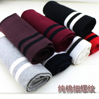 2018 Real New Patchwork Cotton Knitted Fine Thread Cloth, Protective Clothing, Baseball Suit, Cuffs, Bottom Foot, Rib, Fabric.