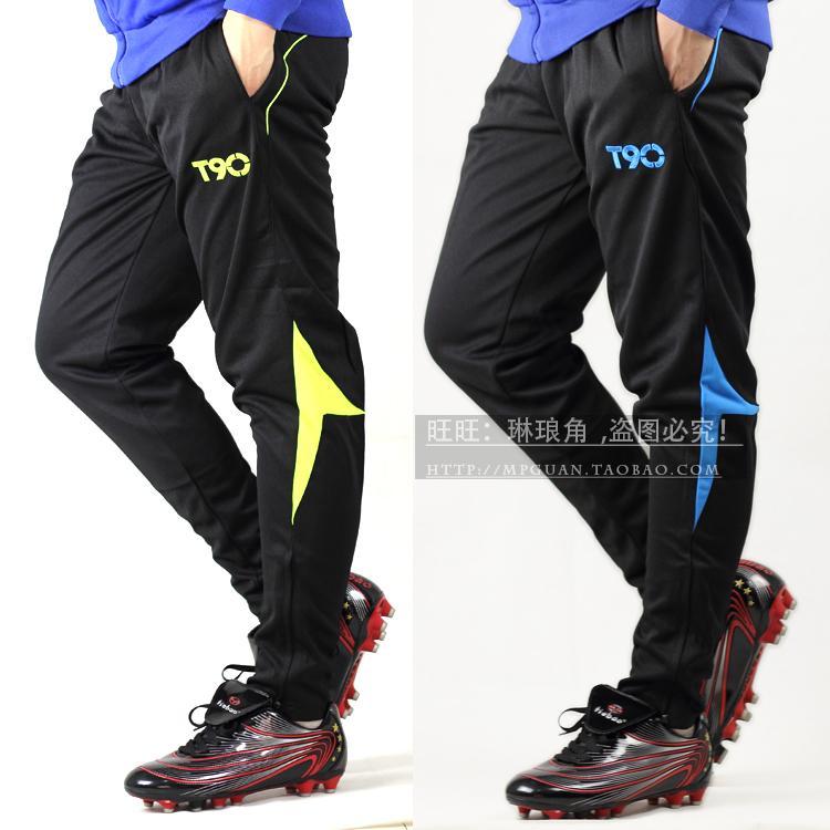 los más valorados navegar por las últimas colecciones baratas NEW 2014 Brand Outdoor joggers sport trousers men Calf t90 ...