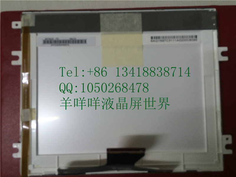 G075ADE-T01 new original package A 7.5 inch LCD industry regulations, resolution 1200*900