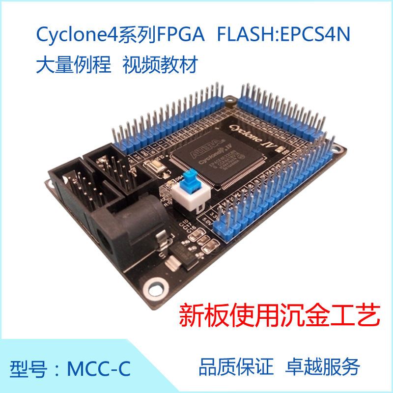ALTERA Cyclone4 FPGA Core Board System Board Development Board /EP4CE6E22C8N e10 free shipping altera fpga board altera board fpga development board ep4ce10e22c8n