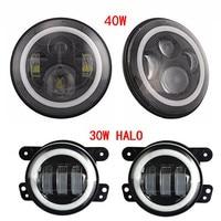 7 ''круглый H4 Фары для автомобиля Белый/Желтый Halo Angel Eyes + 4 дюймов Белый Halo Противотуманные фары для Jeep wrangler CJ Offroad фары