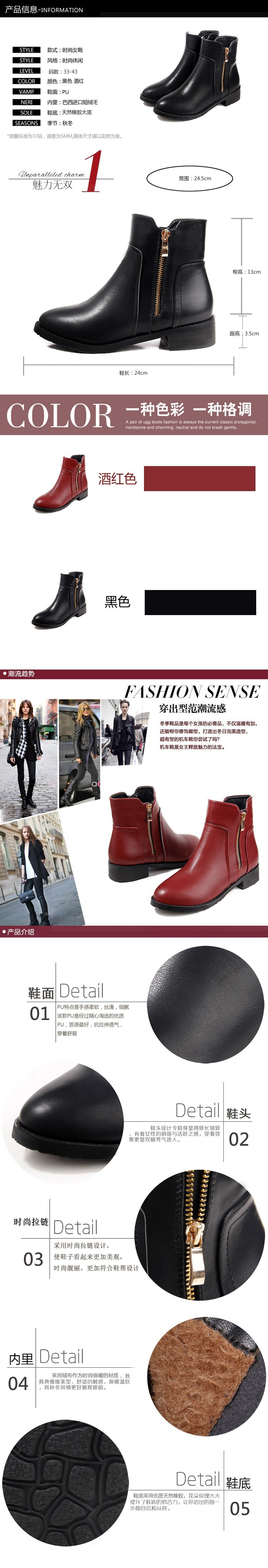 1dd130306512 Flat heel boots plus size 40 - 43 spring and autumn boots female net boots  fashion flat martin bootsankle bootsUSD 19.00-22.00 pair
