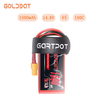 Gartpot 4S lipo Батарея fpv 1500 мА/ч, 14,8 V Lipo Батарея дроны Перезаряжаемые Дрон Батарея 75C с XT60 для rc-вертолет на радиоуправлении