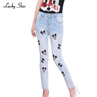 LUCKY STAR Nature Waist Jeans Women S Pencil Pants Boyfriend Ripped Hole Skinny Washed Jenas For