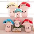 Candice guo plush toy stuffed doll totoro smile Mushroom cartoon sofa soft warm pillow cushion baby birthday gift present 1pc