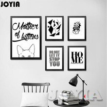 Modern Home Decor Canvas Minimalist Wall Art A4 Art Prints Nordic Pictures  For Living Room Bedroom