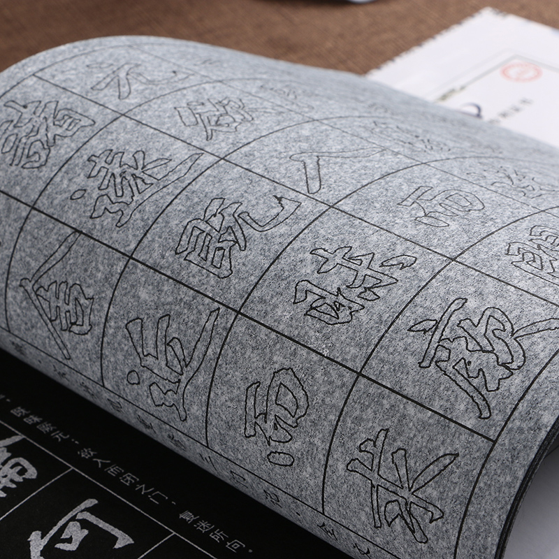 Chinese brush calligraphy copybook magic water writing repeat used cloth Zhao Mengfu three note kaishu regular script book in Books from Office School Supplies