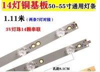 14 LED LEDจอแอลซีดีทีวีแสงไฟโคมไฟโคมไฟไฟ7