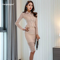 Two Piece Set Women Suit Set Turn-down Collar Casual Top and Lace Skirt for Ladies Solid Blouse and Mini Dress 2 Piece Set Women