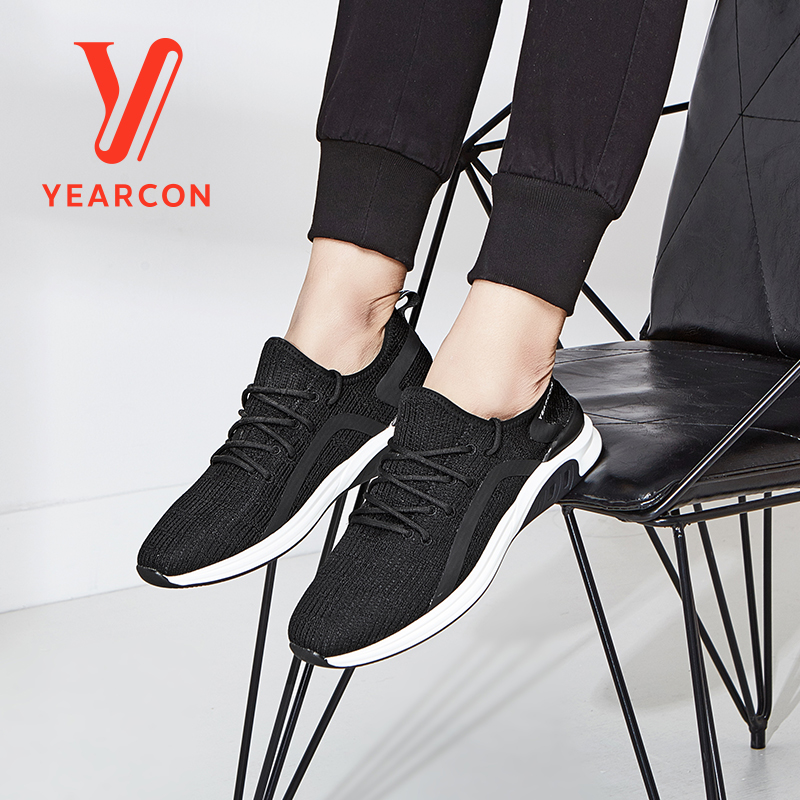 Men's Casual Shoes vulcanize shoes for sport athletic fashion sneakers safety shoes 8412ZX97031W