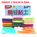 Ultra-light Clay 24 Color 20 G Ultra-light Clay Mud DIY Color Mud  To Send Practical Mold