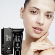 Top quality the Magnetic Plasticine Black Mud Face Mask Blackhead Remover Clean Deep Cleansing Peel Acne Treatment acne(China)