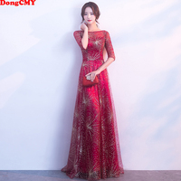 DongCMY 2019 New Formal Long Evening Dresses Party abiye Star robe de soiree Vestidos Prom Dress