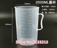 2000mL Capacity Clear Plastic Graduated Laboratory MeasuRing Set Beaker With Handle 5 Pcs Lot Wholesale