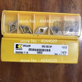 DNMG150612RP KC9125  DNMG443RP KC9125  5pcs/box New original cutting tool carbide insert for CNC
