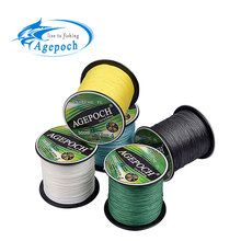 Agepoch 300m Braided Multifilament Super Power Pe Fishing Line Rope The Peche Spearfishing Cord Wire Peche Carp Winter Thread 4