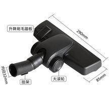 2017 nueva can 32mm diámetro interior accesorios cabeza del cepillo para philips media haier aspiradora electrolux eje rowenta lg