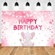 NeoBack Cute Elephant Happy Birthday Party Photography Background Girl Pink Dot Bokeh Custom Backdrops Studio Shoots