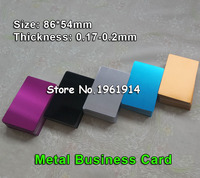100pcs Blank Sublimation Metal Name Card Printing Blank Business ID Card Use Sublimation Ink And Paper