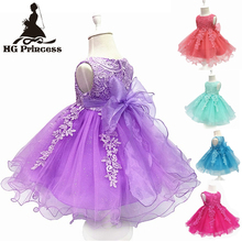 Free Shipping 2-10 Years Kids Party Dress 2019 New Arrival Ball Gown Knee Length Tulle Lavender Flower Girl Dresses For Weddings free shipping 4t 12t years child party dress 2017 new arrival pageant ball gown for girls ankle length peach flower girl dresses