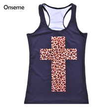 Onseme New Arrival Summer time Kinds Sizzling Vogue Ladies's Horny Leopard Cross Digital Print Spherical Neck Sleeveless Tank Prime Camisole