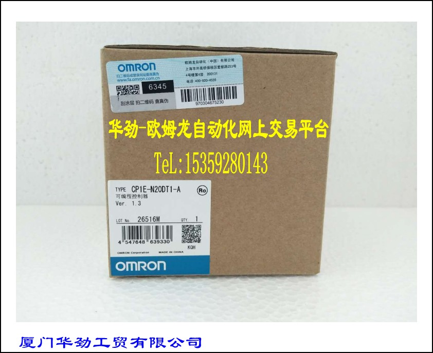 CP1E-N60DT1-A/ OMRON programmable controller PLC new authentic goods in stockCP1E-N60DT1-A/ OMRON programmable controller PLC new authentic goods in stock
