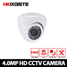 4.0MP AHD Dome IR CCTV Camera Support IR-CUT Night Vision 30pcs Infrared Lamps 1/3.6 CCD for Home Security PAL/NTSC System