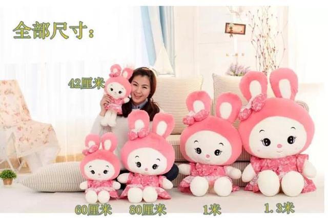 120 см симпатичные кожа кролик куклы, плюшевые игрушки большой корпус, плюшевый мишка шубной, животное пальто, девушки подарок
