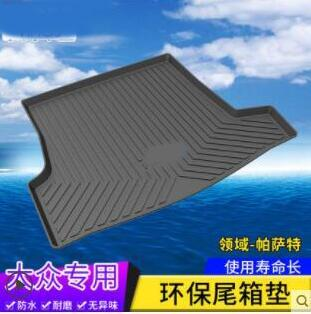 Trunk mat Suitable for Volkswagen PASSAT Decoration, ABC Plastic Trunk mat for PASSAT Special Trunk Refitting