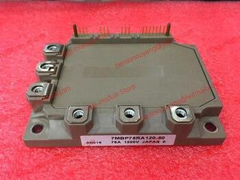 7MBP75RA120-50