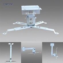 Универсальный светодиодный потолочный кронштейн для проектора Настенный кронштейн интерьер через кабельный держатель для вешалки подвесной кронштейн для проектирования изображения 12 см-65 см