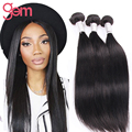 7A Brazilian Straight 3 Bundles Natural Black Queen Hair Products Brazilian Straight Hair Weave Brazilian Virgin Hair Straight