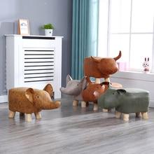 Обувь с животными; обувь из твердой древесины; должна быть домашняя детская обувь; милый мультяшный диван-табурет; креативный слон; детская скамья