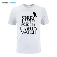 US Size Games Of Thrones Sorry Ladies I M In The Night S Watch Bird T