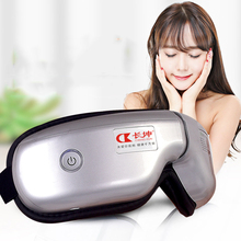 купить Cordless Eyes Massager Electric Machine Air Pressure Vibration Heat Eye Massage Rechargeable Wireless Usb Music Health Device недорого