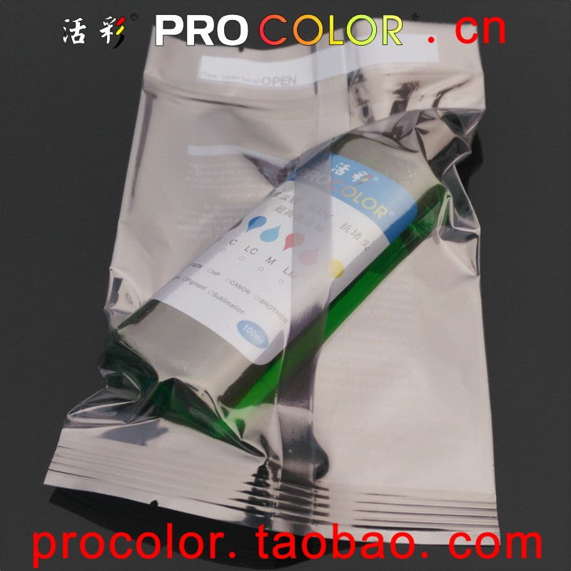 US $8 91 10% OFF|Printer Head Dye ink cleaning liquid clean Fluid tool For  HP Officejet Pro 6970 6971 6974 6975 6978 6979 refill inkjet Printer-in Ink