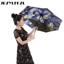 2018 Hot Sale Brand Folding Umbrella Female Windproof Paraguas Van Gogh Oil Painting Rain Women Quality Umbrellas