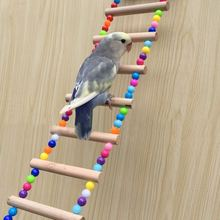 Птицы домашние животные лестницы для попугаев скалолазание игрушка
